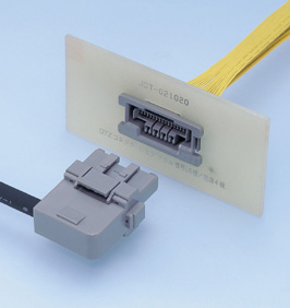 Close up image of OTZ Connector